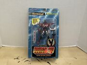 1995 Mcfarlane Toys Youngblood Sentinel Action Figure
