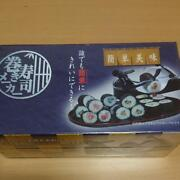 Easy Sushi Roll Maker Kitchen Item Japanese Tool With Tracking F/s Japan New