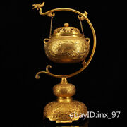 17.6 China Collection Old Pure Copper Seiko Casting Gilt Hanging Incense Burner