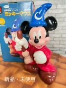 Vintage Seiko Mickey Mouse Disney Time Speech Recognition Table Clock