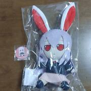 Touhou Project Plush Doll Series 21 Fumo Fumo Udonge Inaba Authentic Gift Badge