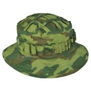 Russian Army Boonie Hat Scout Color Flora Vsr-98