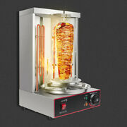Commercial Home Electric Grill Meat Machine Bbq Oven Smokeless Vertical Broiler