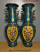 Collect Folk Marked China Chinese Cloisonne Bronze Statue Vase Pair 0506