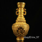 10.8 China Collection Qing Court Pure Copper Seiko Carving Gilt Turn Heart Vase