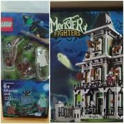 Lego 10228 Monster Fighters Haunted House + Ghost Minifing