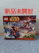 Lego 7258 Star Wars Wookiee Attack Sealed Box Discontinued Rare From Japan