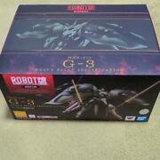 Robot Soul Side Ms G-3 Game Dry Heavy Coating Specifications Jpn