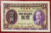 1935 Hong Kong 1 P-311 George V Extremely Fine Great Eye Appeal No Problems