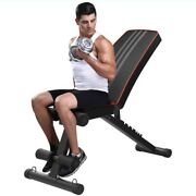 Adjustable Sit Up Benches Abs Bench Flat Fly Weight Press Gym Fitness Rope