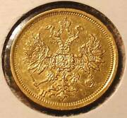 1873 Rare Year 5 R Gold Coin Of Imperial Russia Russian Antique Alexander 2nd