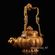 11.2 China Collection Old Pure Copper Hand-carved Seiko Gilt Hericium Jug