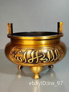 7.6 China Collection Copper Gilt 阿 Character Pattern Big Incense Burner