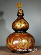 13.2 China Collection Old Copper Gilt Hand-engraved Five Dragons Picture Gourd