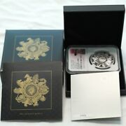 2021 The Queen's Beasts Completer Uk One Oz Silver Proof Coin Ngc Pf70