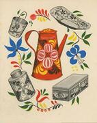 Vintage Tole Warecoffee Pot Tea Caddy Print And 1 Garden Green House Flowers Card