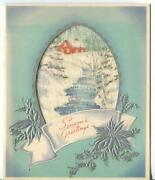 Vintage Christmas Shabby Silver Chic Blue Red House Stream Snow Greeting Card