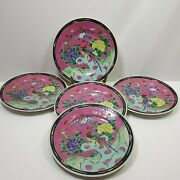Vintage 5 Piece Hand Painted Japan Made Porcelain Pheasant Plates 7.5 Inches