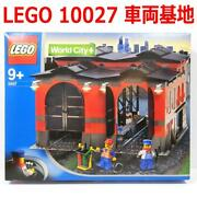 Lego Rare 10027 World City Train Engine Shed 2003 From Japan Unopened