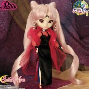 Groove Pullip Doll Sailor Moon Black Lady Collection Anime Tracking F/s New