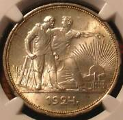 Rare High Grade 1924 Russian Silver Rouble Soviet Ussr Russia Ngc Ms65 Luster