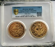 China 1998 Guangxu One Tael Gold Coin Pcgs Ms68 Gold Plated Set Of 2 Medalsbu