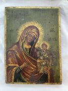 Antique Hand Painted Orthodox Icon, Mother Mary And Child Greek Or Russian