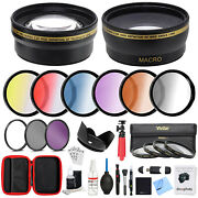 67mm Lens Accessory Kit - Includes Filter Sets, Case And Cleaning Kit By Deco Gear