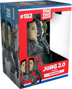 ✔️instant Ship✔️jong 2.0 By Beeple X Youtooz Limited Edition Of 333