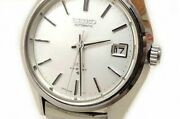 King Seiko Hi-beat 5625-7110 Date 3d Automatic Antique Silver Menand039s Watch Auth