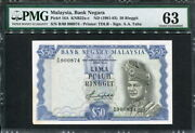 Malaysia 1981-1983 50 Ringgit P16a Pmg 63 Unc Small Tearscorner Tip Missing