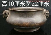 Collect Old Chinese Dynasty Purple Bronze Sheep Beast Lncense Burner Censer 721