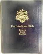 Interlinear Bible Hebrew-greek-english With Strong's Concordance Numbers Abov