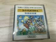 Nes Disk System Super Mario New And Unopened