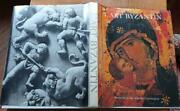 Alice Bank / Byzantine Art Album In The Collections Of Soviet Union Museums 1977