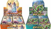 Pokemon Card Game Sword And Shield Blue Sky Stream And Towering Perfection Box Set