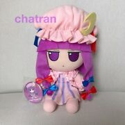Touhou Project Fumo Fumo Pache Patchouli Knowledge Plush Doll And Badge Gift Auth