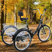 24 Adult 3-wheel 7 Speed Tricycle Bike Bicycle Cruise W/ Basket For Shopping
