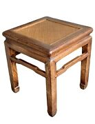 Antique Chinese Side Table Elmwood Ming Style