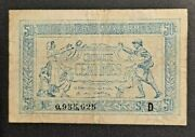 1917 France 50 Centimes French Army Treasury Note P-m1 High Grade Circ-d4951tcc