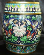 Antique Chinese CloisonnÉ Lidded Barrel Covered Jar 5.25 Many Flowers Gorgeous
