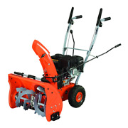 Yardmax Gas Snow Blower 22 In. 196cc 6.5 Hp Recoil Start 2-stage Multiple-speed