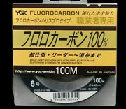 Fishing Line Strong Fluorocarbon Front Wireway Transparent Monofilament Wire