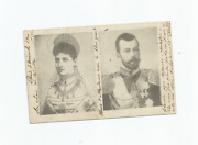 Postcards Russian Royalty Antique With Stamps 1912