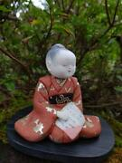 Moe Watanuki Wood-in-the-tree Doll Late Autumn Showa Period Height About 11cm