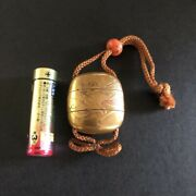 Vintage Small Inro Dragon With Gold Maki-e Japanese Antique