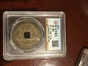 Chinese Antique Copper Coins