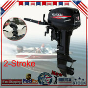 18hp 2stroke Outboard Motor Boat Engine Water Cooling Short Shaft 40cm 246cc New