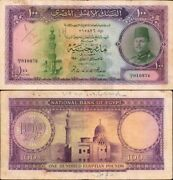 1950 Egypt One Hundred Pounds Banknote King Farouk P 27a Signed Leith-ross Vf