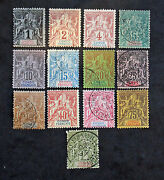 Stamp Congo French/french - Yvert And Tellier N°12 In 24 All Condition Col1